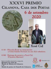 XXXVI Premio Celanova Casa dos Poetas